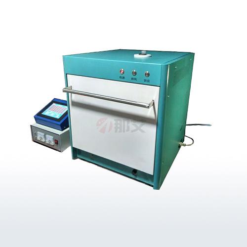 微波超声波紫外光反应仪