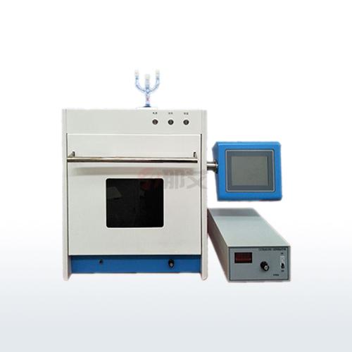 微波超声波组合反应仪